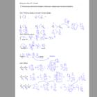 karta pracy z matematyki